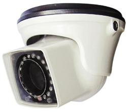 Pegasus Products PDCC-WDRT turret camera