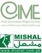 Mishal Pakistan and Center for International Media Ethics (CIME)