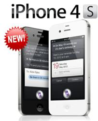 Free iPhone 4S Giveaway