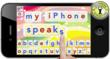 Word Wizard - iPhone
