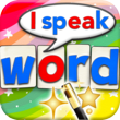 Word Wizard - Icon