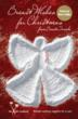 Breast Wishes for Christmas is the fourth in the series of Breast Friends fundraising cookbook and includes family favourites, seasonal quotes, heart warming holiday stories and a beautiful collection of Christmas recipes.