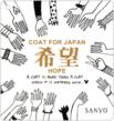 Sanyo Charity Coat Hangtag