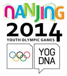 Nanjing 2014 bounding ahead as 2nd Coordination Commission visit comes to a close