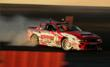 Discount Tire/Falken Tire Nissan S13