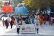 America's Children's Holiday Parade