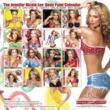 Jennifer Nicole Lee Back Cover Calendar www.JNLShow.com