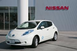 Nissan LEAF,new Nissan,used Nissan,Nissan cars,Nissan trucks,new Nissan cars,used Nissan cars,new Nissan trucks,used Nissan trucks