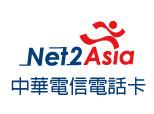 Cheap International Net Phone Card
