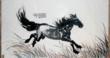 """Xu Beihong's """"Galloping Horse"""""""