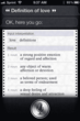 LifeWithSiri.com -- Dec 1 Tip of the Day