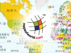 MapsofWorld.com: Now available in Mandarin Chinese