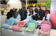 Hong Kong Baby Products Fair 2012