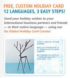 free e-card creator for the holidays