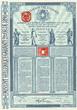 Greek Bond 1898