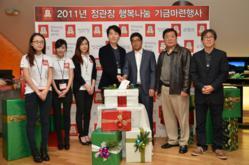 Korea Ginseng Corporation
