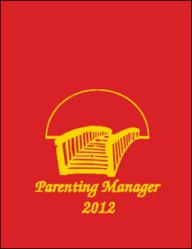 2012 Co-Parenting Manager