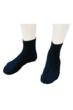 uv socks for women and men
