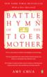 """Bestselling author Amy Chua, """"Battle Hymn of the Tiger Mother"""""""