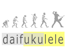 daifukulele.com | helping ukulele players evolve faster, by Skype