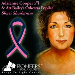 Pioneers For A Cure Releases Single by Late Singer <b>Adrienne Cooper</b> to Fund ... - gI_98733_adrienne-itunes