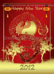 Chinese New Year 2012 - Year of the Dragon - Greeting Cards