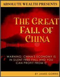 """The Great Fall of China"""