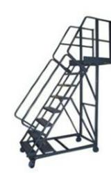 Cantilever Ladder