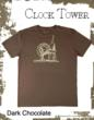 "Urban 84's shirt entitled ""Clock Tower"""