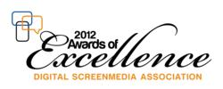 2012 DSA Industry Excellence Awards logo