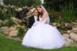 Andre Leite Alves Rochester New York Wedding