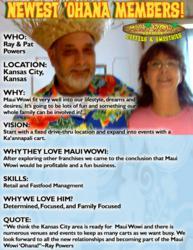 Powers Maui Wowi