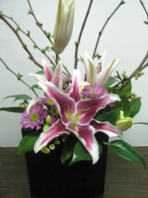 San Francisco Florist Says Consider Unique Japanese