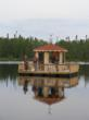 Do it Yourself Website Gizmoplans Releases Floating DIY Gazebo Plans -...