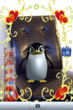 Photo Booth mode allows you to take pictures of Peepo to send to your friends.