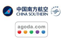 Agoda.com China Southern Airlines logo