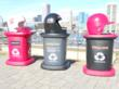 Fan Cans Product Line - Football, Baseball And Motorsports Recycling and Waste Receptacles