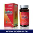 fatigue, impotence, weak libido, erectile dysfunction