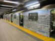 Brand Campagin Subway Wrap 2