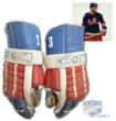 1980 Olympic Team USA Game-Worn Gloves