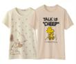 Step out in style in these new tees from Uniqlo featuring Snoopy on the women's top (offering a Valentine greeting that makes your heart go pitter-pat) and Woodstock on the men's version (who speaks volumes with a single cheep).