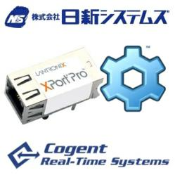 Nissin Systems combines Lantronix XPort Pro with Cogent DataHub