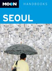 Moon Seoul Cover