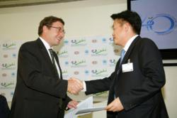 MoU signing between UNEP and Kia Motors.