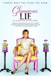 The Glamorous Lie Documentary - Forget What You Think You Know