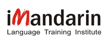 learn chinese language,learning chinese,how to learn chinese,Shanghai Mandarin School,learn chinese in China