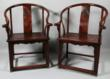Pair of 20th Century Huanghuali Horseshoe Chairs