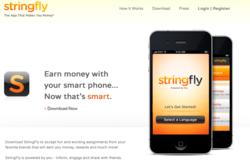 Engagement Media Technologies' StringFly app