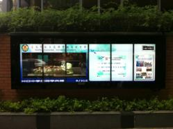 CAYIN digital signage system controls 1x6 TV wall at Taipei Fuhsing Private School