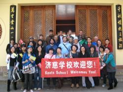 Children Chinese Program at Keats School